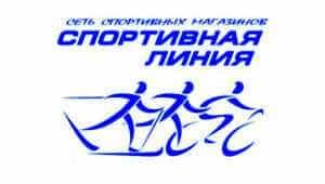 sport-line